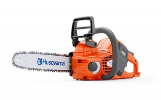 HUSQVARNA 535i XP® - Skin Only